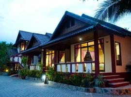 Island View Bungalows, guest house in Choeng Mon Beach