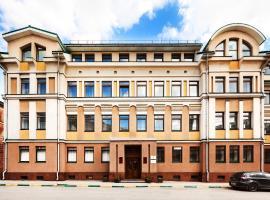 Никола Хаус, отель в Нижнем Новгороде, рядом находится Нижегородский кремль