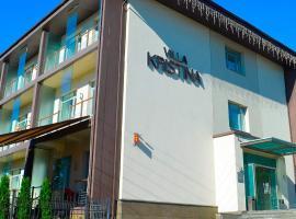 Вилла Кристина, отель в Трускавце
