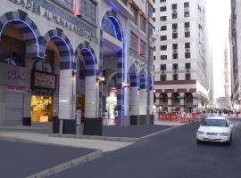 LEADER Al Muna Kareem Hotel, hotel perto de Aeroporto Internacional Príncipe Mohammad Bin Abdulaziz - MED, Medina