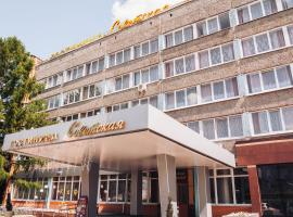 Гостиница Советская, отель в Коломне