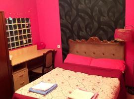 Valera Homestay, pet-friendly hotel in Tbilisi City