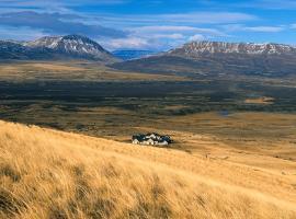 EOLO Patagonia Spirit - Relais & Chateaux, hôtel à El Calafate