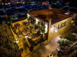 Amfitriti Palazzo, ξενοδοχείο κοντά σε Παλαμήδι, Ναύπλιο