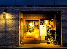 Hostel Mange Tak, hostel in Hiroshima