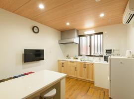 Guesthouse Kintoto, appartamento a Kanazawa