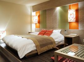 Hotel KBC (Love Hotel), hotel in Saga