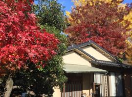 Mokkoan, affittacamere a Tokyo