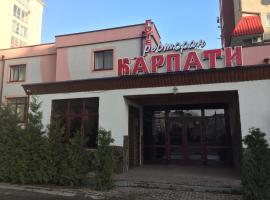 Hotel Karpaty, hotel in Ivano-Frankivsk