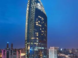 Grand Madison Qingdao Harbour-view Central (Former Qingdao Farglory Hotel), hotel in Qingdao