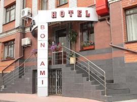 Отель Бон Ами, отель в Казани
