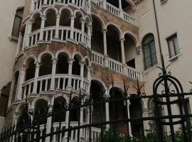 Alloggi alla Scala del Bovolo, B&B in Venice