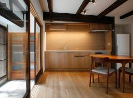 HANARé Gion, hotel di lusso a Kyoto