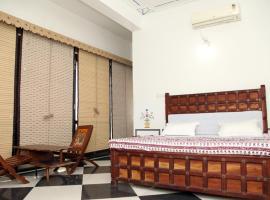 Chittorgarh Fort Haveli, hotel near Chittorgarh Fort, Chittaurgarh