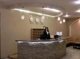 Yunost Hotel, hotel in Brest