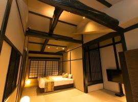 Hosta Umekoji Akari, vila u gradu Kjoto
