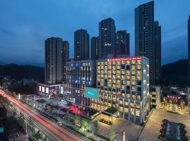 Hilton Garden Inn Shiyan, hotel in Shiyan