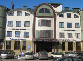 Hotel Ekvator, отель в Лиде