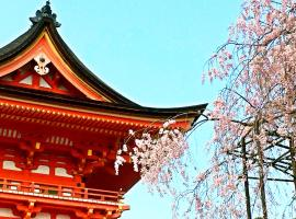 Yuenshe Kiyomizu Villa, hotel near Kiyomizu-dera Temple, Kyoto