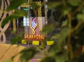 فندق سما، فندق بالقرب من Murabba Palace، الرياض