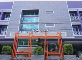 Thungtawan Hotel, hotel in Nakhon Si Thammarat