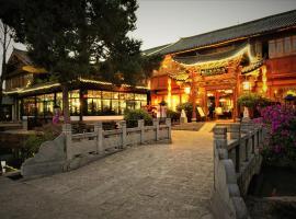 Lijiang Wangfu Hotel, hotel in Lijiang