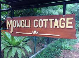 Mowgli Cottage, hotel in Sigiriya