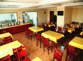 GreenTree Inn Changzhou Zhongwu Road university of Technology Express Hotel – hotel w mieście Changzhou