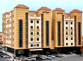 فندق جولدن بوجاري  - الخبر، فندق بالقرب من مجمع الراشد، الخبر