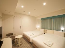 Sotetsu Fresa Inn Ginza Sanchome, hotel in Tokyo