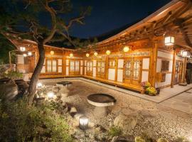 전주 전주 한옥마을 근처 호텔 Samlockhon Guesthouse