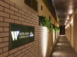 Hotel Wing International Select Nagoya Sakae, hotel in Nagoya
