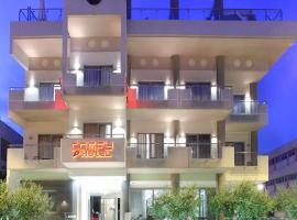 Comfy Boutique Hotel, hotel in Kalamata