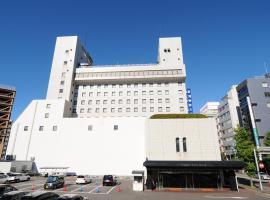 新潟東映ホテル、新潟市のホテル