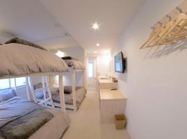 Horikawa Hostel, appartamento a Kanazawa