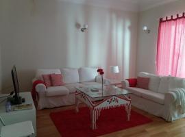 Apartamento Moderno en Jerez, apartment in Jerez de la Frontera