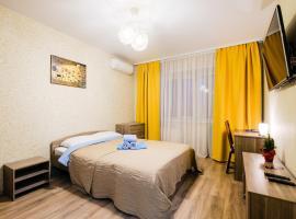 Apartments na Titova 253/1 VIP, hotel near Novosibirsk Trinity Cathedral, Novosibirsk