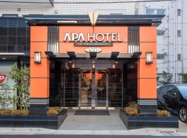 APA Hotel TKP Tokyo Nishi-Kasai, Apa hotel in Tokyo