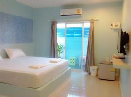 SB Inn, Hotel in Phetchaburi