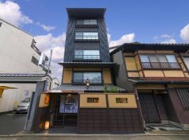 Hotel Ethnography - Gion Shinmonzen, hotel in Higashiyama Ward, Kyoto