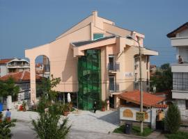 Отель Морской Конек, отель в Бургасе
