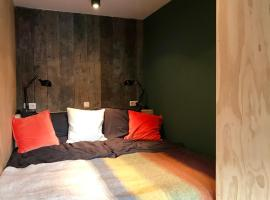 Stay and Sea, beach hotel in Harlingen