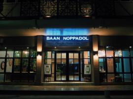 Baan Noppadol, hotel near Mega Bangna, Bangkok