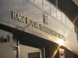 萩ロイヤルインテリジェントホテル、萩市のホテル