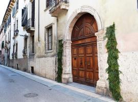 Residence Casanova Duomo, apartamento en Verona