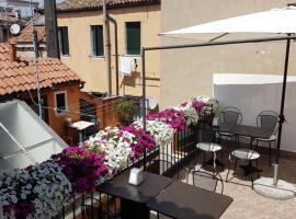 Al Portico Guest House, hotel in Venice