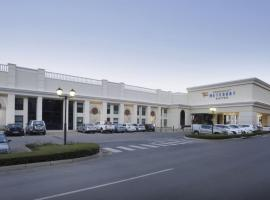 Peermont Metcourt Suites at Emperors Palace, hotel near O.R. Tambo International Airport - JNB, Kempton Park