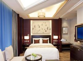 Radisson Tianjin, hotel in Tianjin