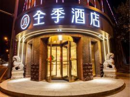 JI Hotel Dalian Peace Square, hotel in Dalian