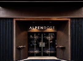 Alpenrose Kufstein, hotel in Kufstein
